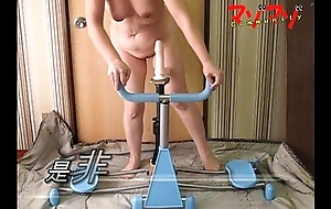 Exercise machine of the Japanese wife.
