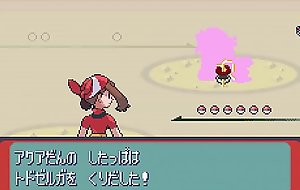 【ゆっくり実況】全てのポケモンが出現するサファイアpart17【改造ポケモン】