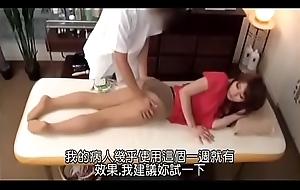 Cute Japanese Massage cheating(https://youtu.be/obOiNCvoLM8)