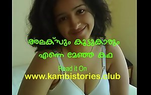 Mallu Order of the day girl be compelled sexual connection by Friend'_s gang